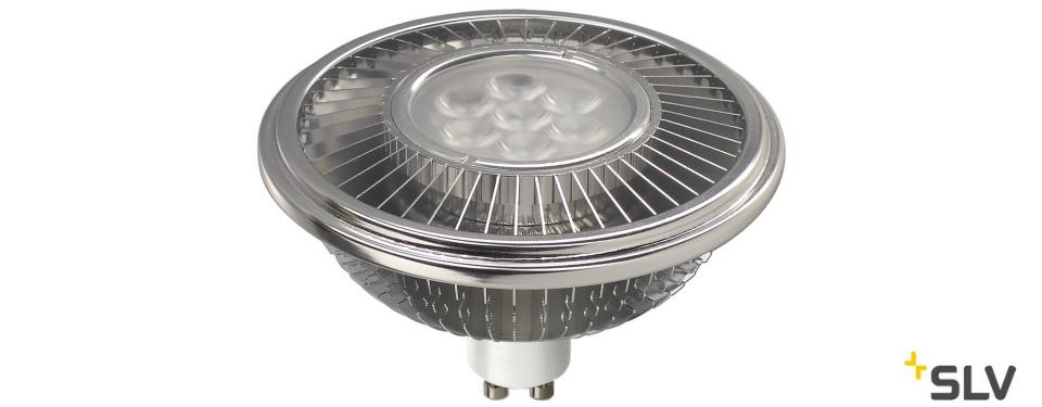 slv-led-gu10-qpar111-leuchtmittel-lampen-birnen-gluehbirnen-dimmbar